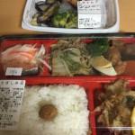 2015-10-02_eboshi