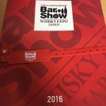 2016-05-18_bar_show