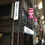 2016-07-09_03_kyoto
