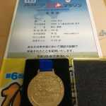 2016-08-02_medal