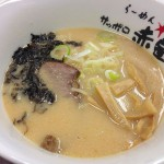ramen_akaboshi