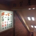 2015-02-15_01_kagaya