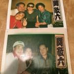 2015-05-30_04_seki_k6